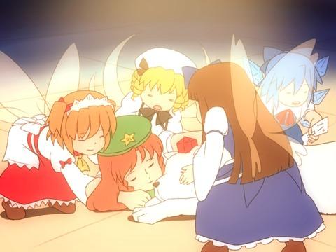 三妖精2-33