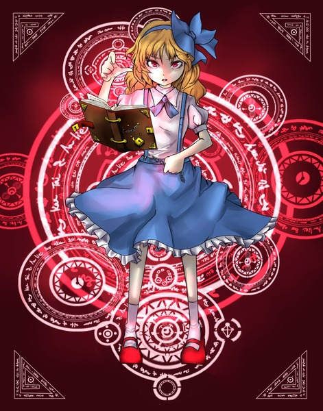 アリスと魔法陣-43