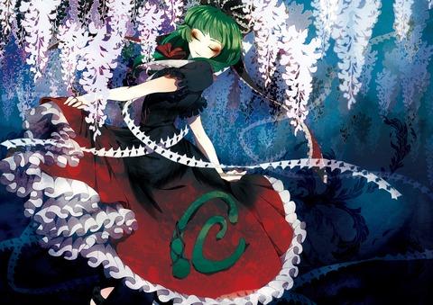 鍵山雛と花-09