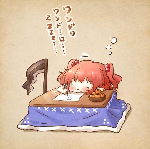 小野塚小町寝る-21