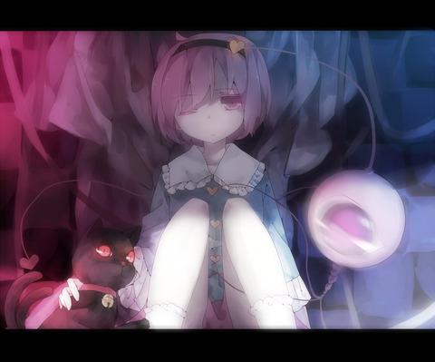 さとりと燐猫-04