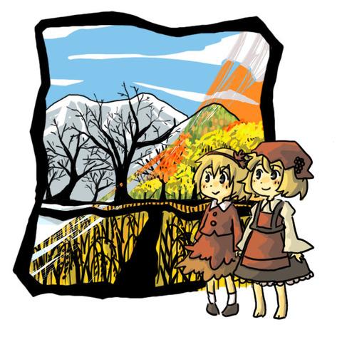 秋姉妹と秋2017-02