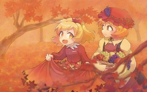 秋姉妹と秋2018-41