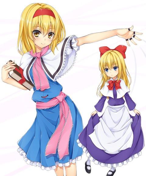 アリスと魔導書-21