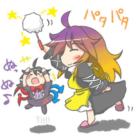 ひじぬえ2-18