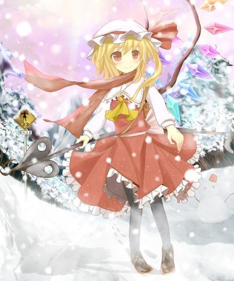 フランと冬服-34