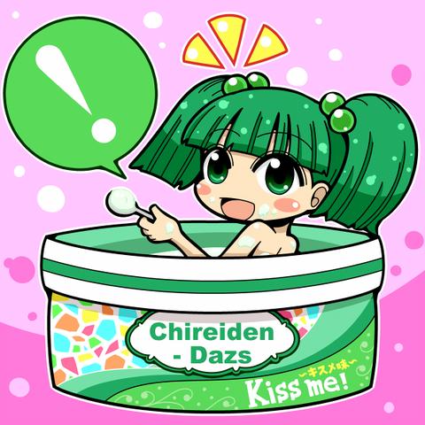キスメ別の容器-03