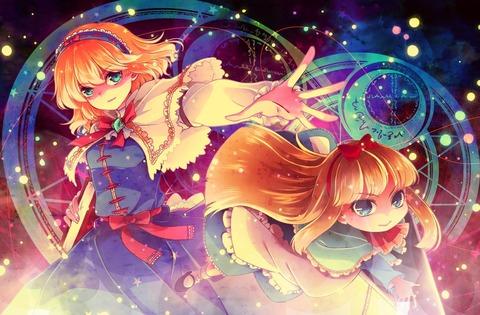 アリスと魔法陣-20