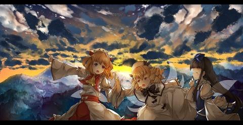 三妖精2-05