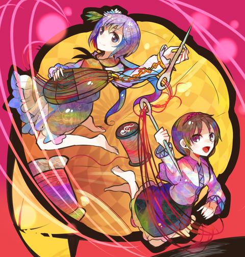 九十九姉妹楽器-12