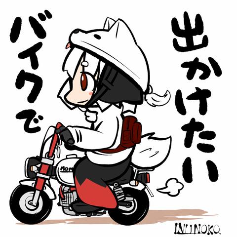 東方バイク2018-05