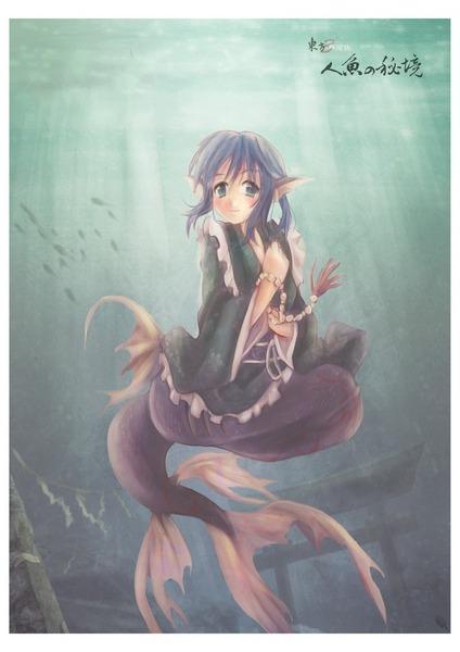 わかさぎ姫と魚-24