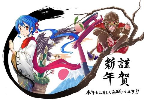 東方振り袖2017-02