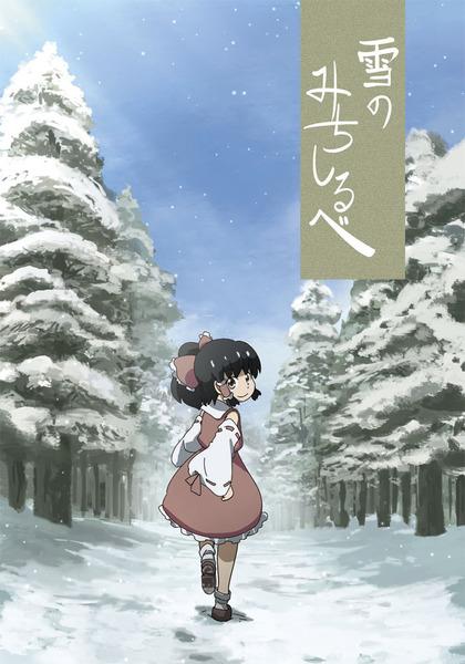 博麗霊夢と雪-30