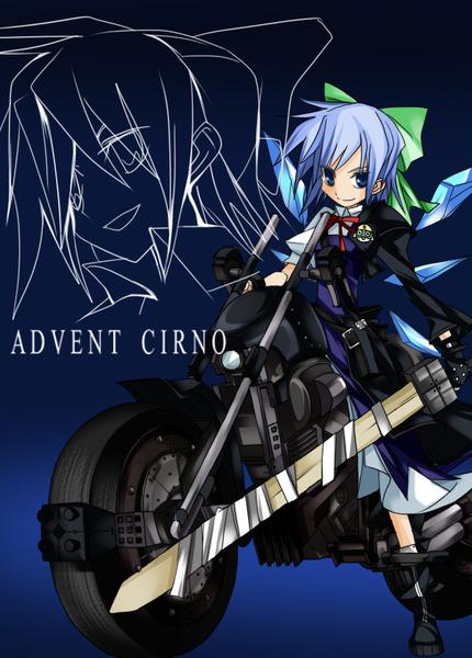 アドベントチルノ-41