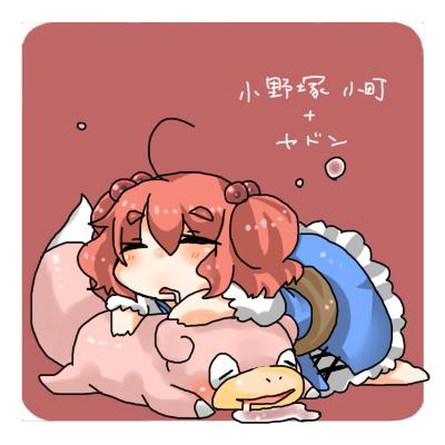 小野塚小町寝る-25