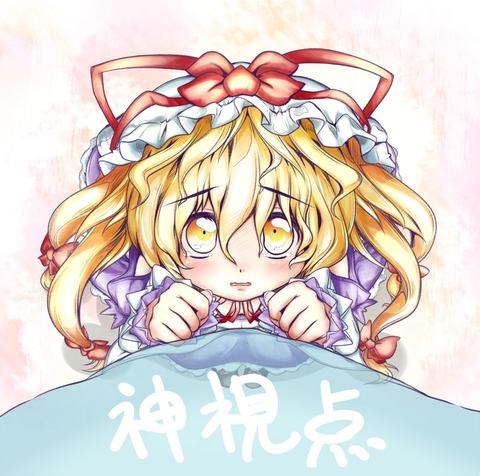 八雲紫幼女-15