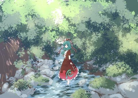 鍵山雛と森-07