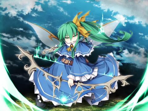 大妖精と青空-10