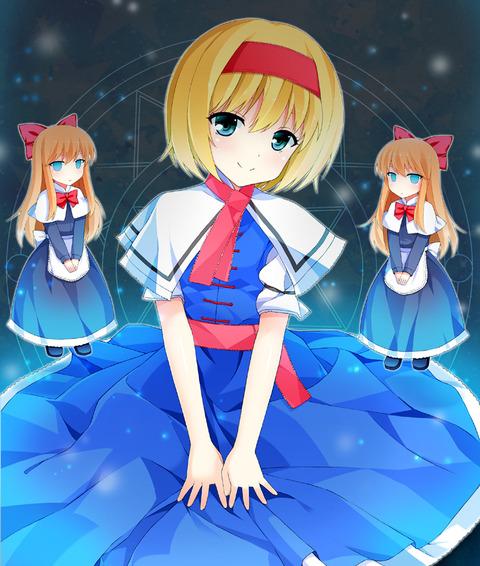 アリスと魔法陣-13