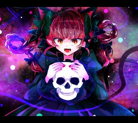 火焔猫燐と髑髏-13
