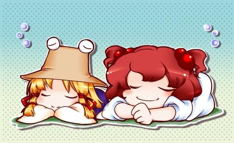 小野塚小町寝る-14