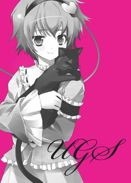 さとりと燐猫-08