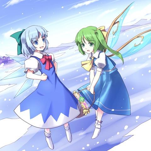 大妖精と青空-33