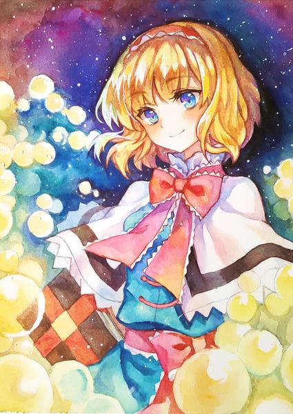 アリスと魔導書-27