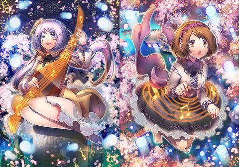 九十九姉妹楽器-20