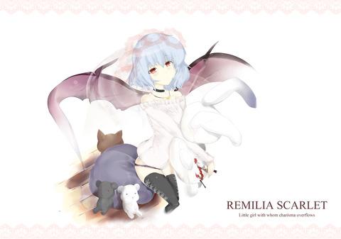 レミリアとぬいぐるみ-19