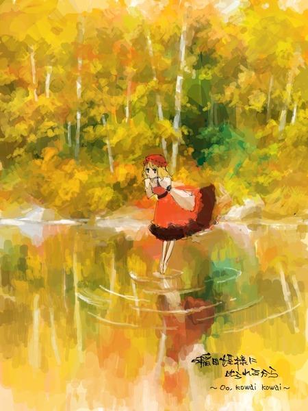 秋穣子と秋-15