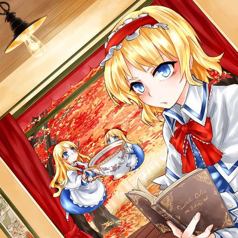 アリスと紅茶-17