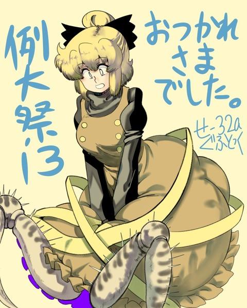 黒谷ヤマメ蜘蛛-29
