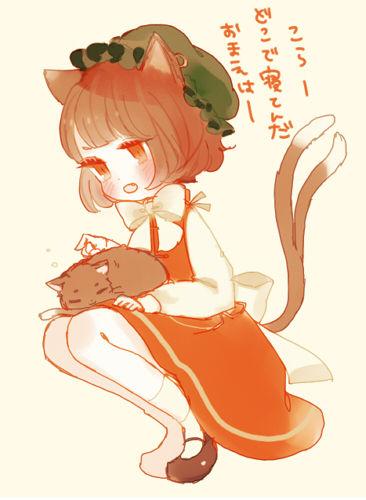 橙と猫2-07