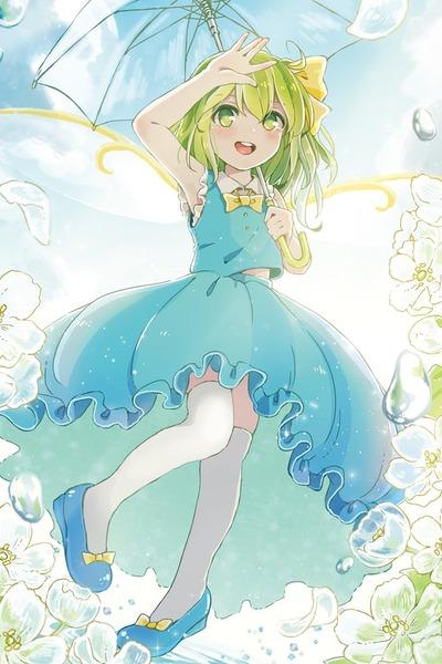 大妖精と花-21