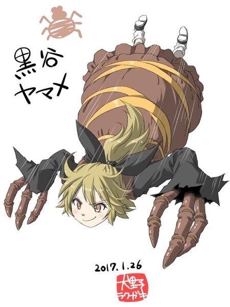 黒谷ヤマメ蜘蛛-42