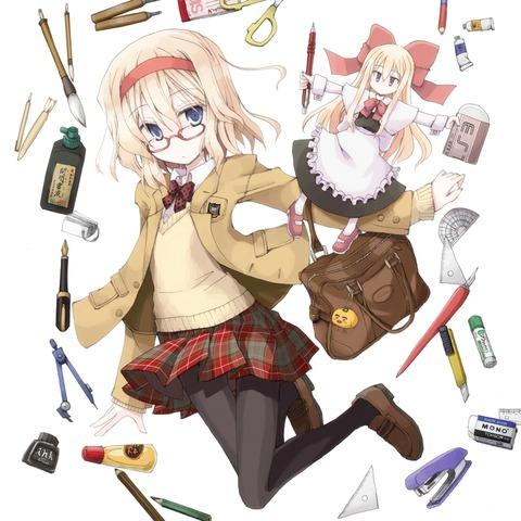 アリスとメガネ-13