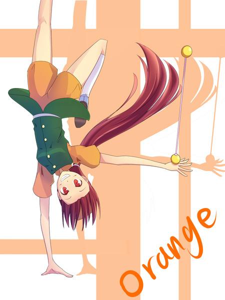オレンジ-06