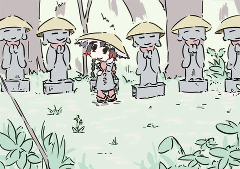 矢田寺成美-30