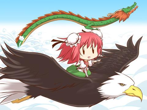 茨木華扇と鷲-42