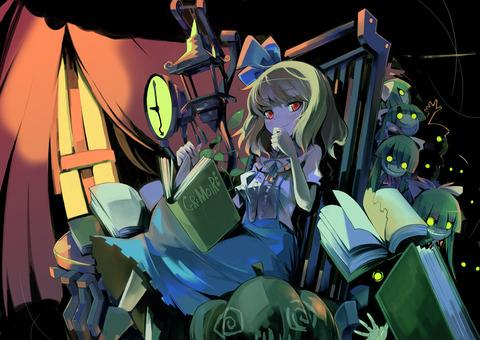 アリスと魔導書-43
