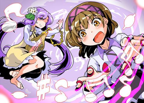 九十九姉妹楽器-42