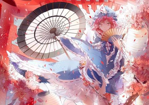 西行寺幽々子と和傘-01