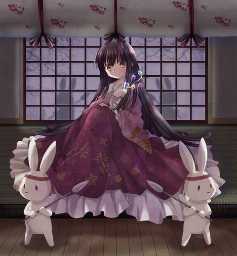 輝夜とウサギ-34