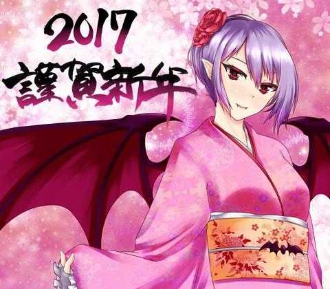 東方振袖2018-27