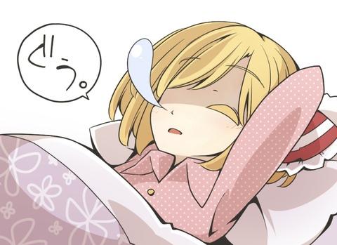 寝ルーミア-08