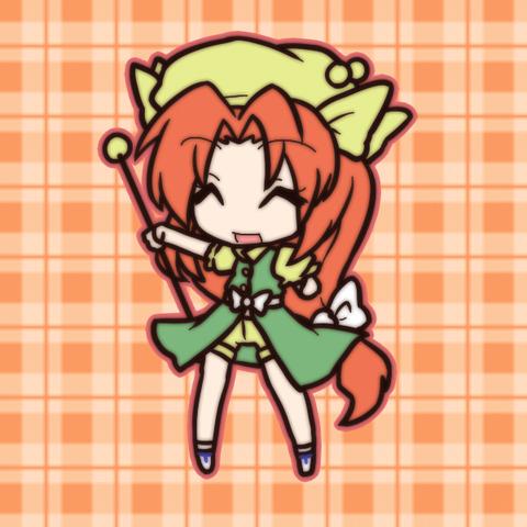 オレンジ-28