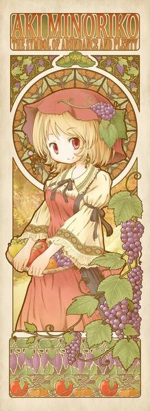 秋穣子と食べ物-29