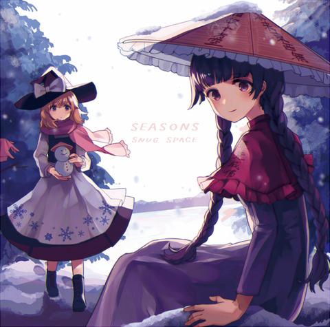 矢田寺成美と雪-38